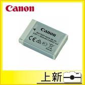 Canon NB-13L原廠鋰電池★適用G7X / 使用原廠電池,品質有保障《台南/上新/彩虹公司貨》