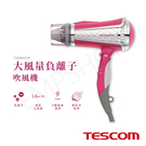【日本TESCOM】負離子吹風機 TID960TW-P 桃粉