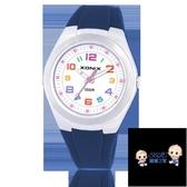兒童錶 手錶男女孩女童初中學生防水少女可愛韓版簡約石英手錶 5色