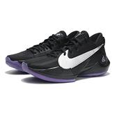 NIKE 籃球鞋 ZOOM FREAK 2 EP 字母哥 黑紫銀勾 冰底 男 (布魯克林) CK5825-005