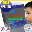 【Ezstick抗藍光】DELL XPS 15 15R 系列 防藍光護眼螢幕貼 靜電吸附 (可選鏡面或霧面)