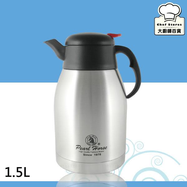 寶馬牌不鏽鋼真空保溫壺1.5L保冷壺咖啡壺長效保冰保溫-大廚師百貨