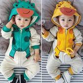 連身裝 嬰兒連身衣秋冬衣服0-3-6個月新生兒冬季外出抱衣寶寶冬裝爬爬服9