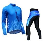 wellcls 新款長袖藍色火焰騎行服長袖騎行套裝 自行車騎行服套裝