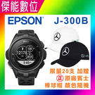 Epson Runsense J-300...