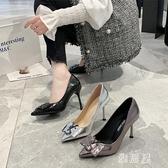 銀色高跟鞋女2020春季新款時尚百搭尖頭網紅單鞋性感細跟黑色皮鞋 OO4701【雅居屋】