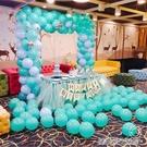 兒童生日派對用品宴會主題甜品台裝飾寶寶滿月百天周歲氣球布置 【優樂美】
