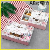 伊人 禮盒手提包裝盒75g酥雪媚娘禮盒包裝盒