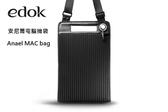 請先詢問是否有貨【A Shop】 edok Anael MAC bag 安尼爾13吋電腦包/肩背包 For MacBook Pro/Air Retina13