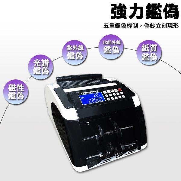 【大當家】BS-5300台幣/人民幣商用點驗鈔機
