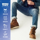 Levis 男款 511低腰修身窄管牛仔褲 / Cool Jeans輕彈有型 / 深藍水洗 / 彈性布料