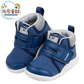 《布布童鞋》Combi藍色Core_S中筒成長機能學步鞋(12.5~15.5公分) [ S0Q1BLD ]