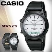 CASIO 卡西歐手錶專賣店 AW-49H-7E 男錶 白面丁字 雙顯錶 樹脂錶帶 球形玻璃 鬧鈴 整點響報 防水