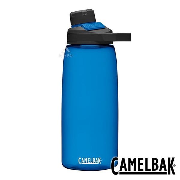 『VENUM旗艦店』【CAMELBAK 】CHUTE MAG 戶外運動水瓶 1000ml-牛津藍 RENEW