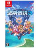 任天堂 Switch NS 聖劍傳說 3 TRIALS of MANA 中文 重製版 預購2020/4/24