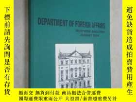 二手書博民逛書店英文書:DEPARTMENT罕見OF FOREIGN AFFAIRS TELEPHONE DIRECTORY JA