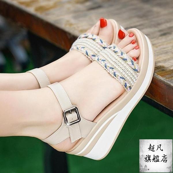 楔形涼鞋 2021夏新款皮質高跟厚底楔形厚底涼鞋女時尚防滑一字扣女鞋