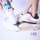 小白鞋神器 清洗劑一擦白去汙增白去黃擦鞋免洗刷鞋網面專用洗白鞋