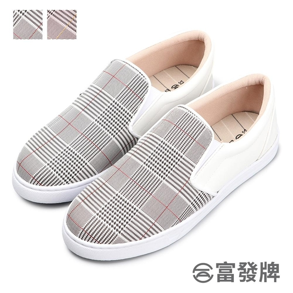 【富發牌】英倫風絕配拼接懶人鞋-白/粉黑 1BR79
