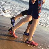 沙灘襪慈拓男女沙灘襪鞋潛水浮潛海邊度假情侶軟底游泳鞋套速干防滑防割摩可美家