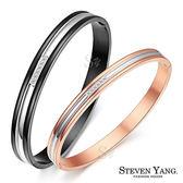情侶手環STEVEN YANG西德鋼手環「真情相擁」鋯石*單個價格*情人節禮物