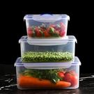七折!手提保鮮盒塑料帶蓋密封盒水果餐盒上班族可愛輔食盒冰箱收納盒 pinkq時尚女裝
