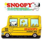 【愛車族購物網】SNOOPY 史奴比鎖匙包吊飾-可愛巴士