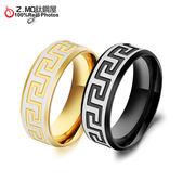 [Z-MO鈦鋼屋]316L白鋼/中性戒指/優質白鋼材質/不生鏽過敏/生日禮物/單個價【BKS255】