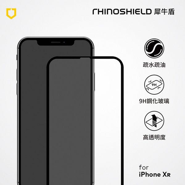 犀牛盾9H 3D滿版玻璃保護貼 - iPhone XR