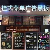 廣告牌 咖啡店鋪餐廳吧台小黑板掛式