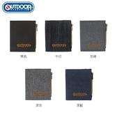 OUTDOOR - 都會雅痞小物2.0-直側二折短夾-(5色) ODS18K01