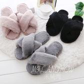 家居室內棉拖鞋時尚毛絨交叉拖厚底防滑外穿毛毛拖鞋