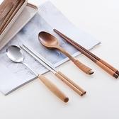 木質筷子勺子兒童套裝一人食單人裝便攜式三件套學生餐具帶收納盒 黛尼時尚精品