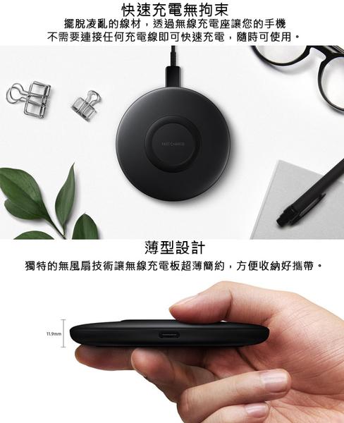 SAMSUNG 三星無線閃充充電板 EP-P1100/無線充電器(全新原廠公司貨)