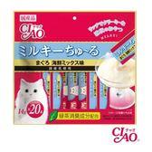 【CIAO】啾嚕牛奶肉泥-鮪魚+海鮮14g*20條SC-183(D002B55)