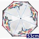 里和家居 韓國BABYPRINCE 53公分兒童透視安全雨傘 迪士尼 閃電麥坤 雨具