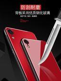 IPone手機殼 玻璃背蓋 iPhone XS Max 手機殼 蘋果 iPhone XR 鋼化玻璃殼 全包 汪喵百貨