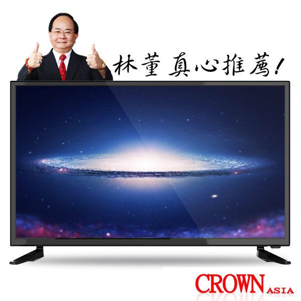 皇冠CROWN 32型HDMI多媒體數位液晶顯示器+類比視訊盒(CR-32B09)