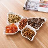 果盤家用簡約陶瓷水果盤日式分格瓜子盤干果盤小吃盤零食盤點心盤  可然精品