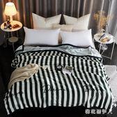 毛毯 玉兔絨450g毛毯毛毯加厚珊瑚絨雙人午睡宿舍用 AW9092【棉花糖伊人】