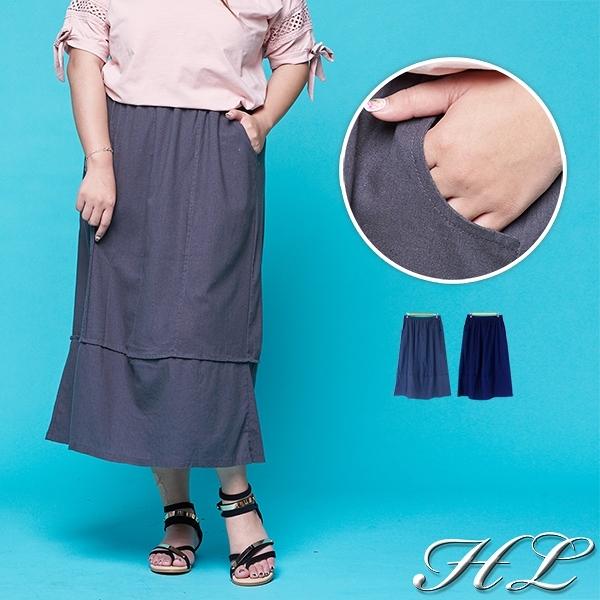 .HL超大尺碼.【18060024】休閒好感立體縫紋拼接鬆緊長裙 2色