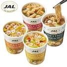 JAL 機上杯麵 泡麵 頭等艙限定 日清 日本航空 日本正版 該該貝比