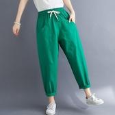 依多多 長褲 韓版寬鬆文藝系帶雙口袋壓線百搭顯瘦休閒九分褲
