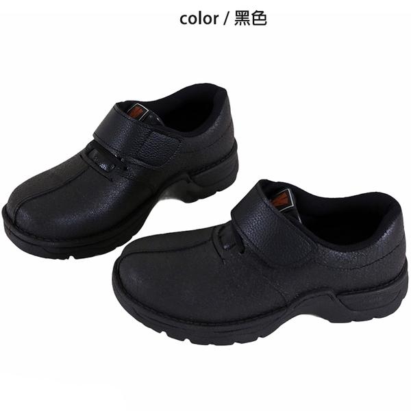 男款 氣墊防水防砸耐油台灣製造 鋼頭鞋 工作鞋 西餐廳 廚師鞋 安全鞋 防護鞋 鋼頭雨鞋 59鞋廊