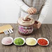 優思居 家用手動絞肉機 多功能餃子餡攪拌機小型碎肉切辣椒碎菜器『櫻花小屋』