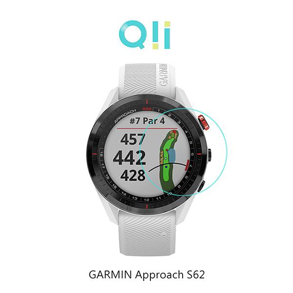 兩片裝 Qii GARMIN Approach S62/S60 玻璃貼 鋼化玻璃貼 自動吸附 2.5D弧邊 手錶保護貼