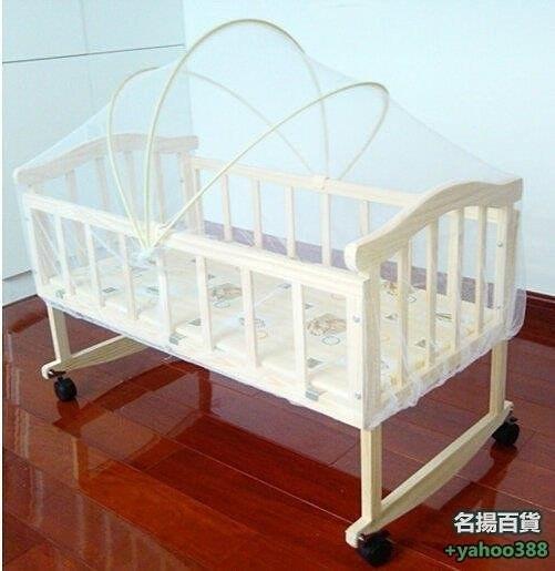 W百貨590變書桌嬰兒床 實木環保無漆 BB床 多功能童床 小搖籃搖床 搖床 書