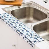【BlueCat】居家廚房浴室水槽防水靜電吸濕貼 防水貼