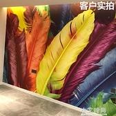 視覺北歐藝術3d羽毛電視沙發背景牆牆紙臥室無縫牆布床頭壁紙壁畫 小艾時尚NMS