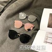 墨鏡 抖音墨鏡水銀鏡面粉色太陽鏡大氣時尚個性潮男女眼鏡 古梵希